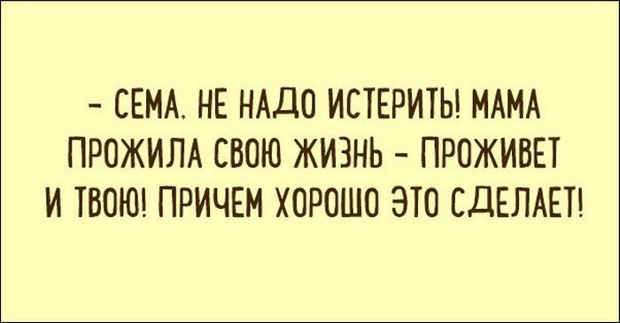 Самые смешные анекдоты из Одессы. Это нечто!