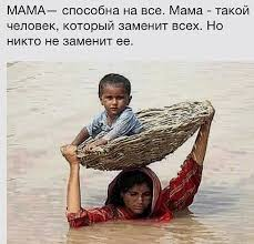 Подборка иллюстраций и фото которые докажут, что мамочки это герои